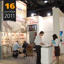 WORLD FOOD'2011 /ВЕСЬ МИР ПИТАНИЯ-2011