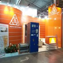 Энергетика и Электротехника 2010  (Санкт-Петербург)