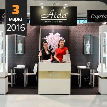 «HouseHold Expo  – 2016 весна»