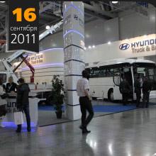 Коммерческий Транспорт 2011