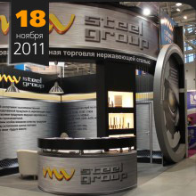 МеталлЭкспо 2011