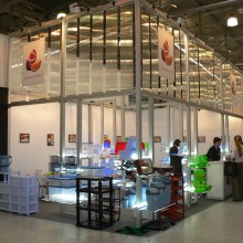 HouseHold Expo 2009