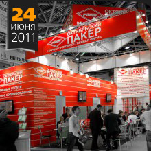 MIOGE'2011/НЕФТЬ ИГАЗ-2011