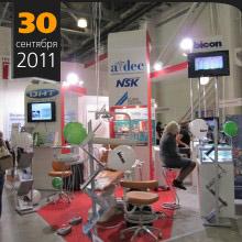 DentalExpo 2011