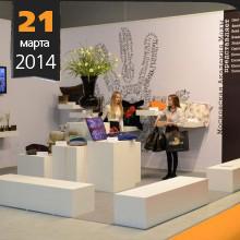 «Luxury & High Interior Trade Show  – 2014″