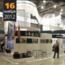 «МеталлЭкспо-2012»